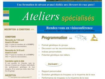 thumbnail of ateliers spécialisée